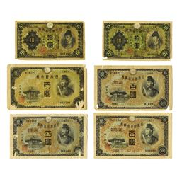 Japan Banknotes with Japanese Puppet Banks Assortment