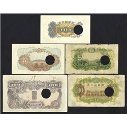 Bank of Chosen, ca.1932-1945 Specimen Banknote Quintet.