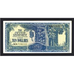 Malaya, Japanese Government, ND (1942) Issue Banknote.