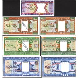 Central Bank of Mauritania, 1974-2001 Set of 7 Specimens