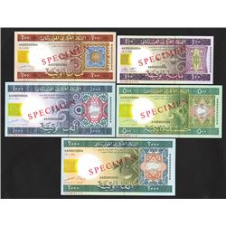 Central Bank of Mauritania, 2004-2008 Set of 5 Specimens