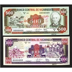 Banco Central de Nicaragua, 1991 Issue.