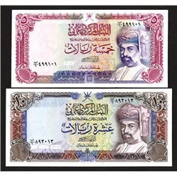 Central Bank of Oman. 1990, 1993 Issue
