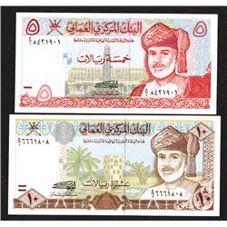 Central Bank of Oman. 1995 Issue.