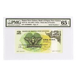 "Bank of Papua New Guinea, ND (1981) ""Serial Number 1"" Banknote."