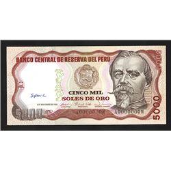Banco Central de Reserva del Peru, 1976-77 Issue Error Specimen - Double Overprinted Serial Number.