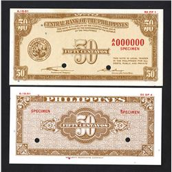 Central Bank of the Philippines, 1949 Issue Color Trial Essay Banknote by SBNC.