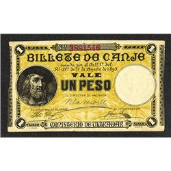 Ministerio de Ultramar, Billete de Canje. 1895 Issue.
