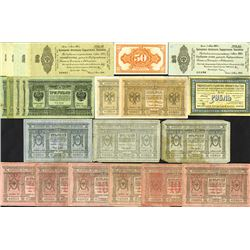 Provisional Siberian Administration, 1918-1919, Lot of 16 Issued Notes
