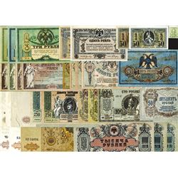 Rostov-on-Don Government Bank, 1918-1919, Set of 33 Stamp, Token, and Exchange Notes