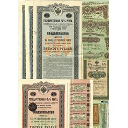 Russia, 1902-1917, Group of Various State Treasury Notes and Coupons