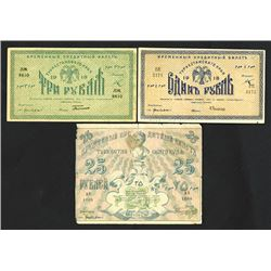 Russian Central Asia, Turkestan, 1918, Trio of Issued Notes