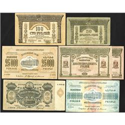 Transcaucasian Commissariat and Others, 1918-1924 Set of 7 Issued Notes