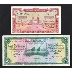 Saudi Arabian Monetary Agency, 1954-56 Haj Pilgrim Receipt Pair