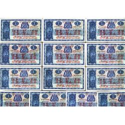 British Linen Bank, 1935-60 Issue Lot of 13 Notes with all different dates from 1948 to 1952.