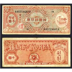 Bank of Korea, 1953 N/D Issue Banknote.
