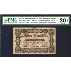 Government of the Straits Settlements, 1915 Issue Banknote.