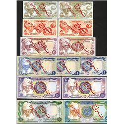 Bank of Sudan, 1981-84 Set of 13 Specimen Notes