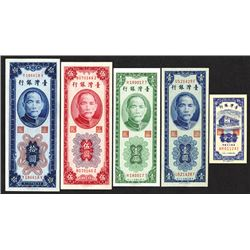 Bank of Taiwan. 1954-55 Issues.