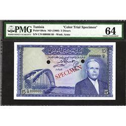 Banque Centrale de Tunisie, ND (ca.1960) Color Trial Specimen Banknote.