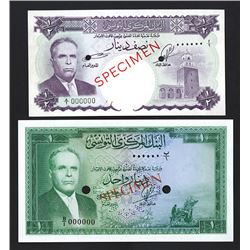 Central Bank of Tunisia, ND (ca. 1958) Pair of Specimen Notes