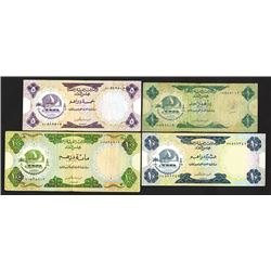 United Arab Emirates Currency Board, ND (1973) Issue Quartet