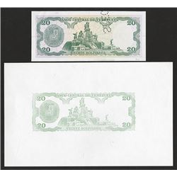 Banco Central De Venezuela, 1987 Issue Essay Specimen Pair.