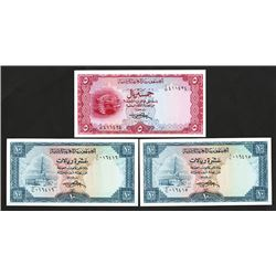 Arab Republic of Yemen, ND (1969) Trio of Issued Notes