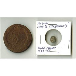 """Russia, Pair of Ivan IV """"the Terrible"""" and Catherine II Coins"""