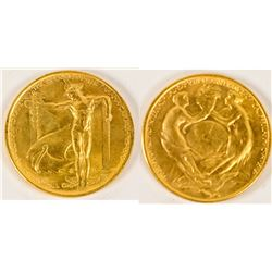 Pan. Pacific International Expo. Medal: HK-401