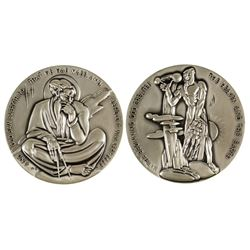 Society of Medalists: God the Creator