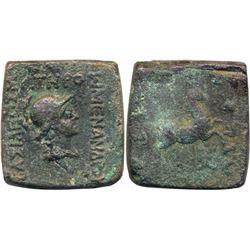 ANCIENT : INDO GREEK