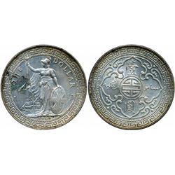 FOREIGN COINS : GREAT BRITAIN