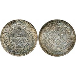 FOREIGN COINS : YEMEN ARAB REPUBLIC