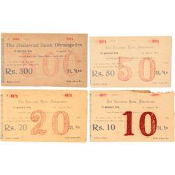 PAPER MONEY : DHRANGADHRA