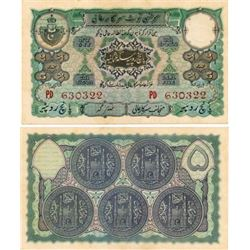 PAPER MONEY : HYDERABAD