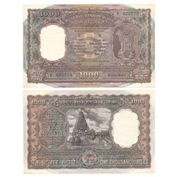 PAPER MONEY : REPUBLIC INDIA