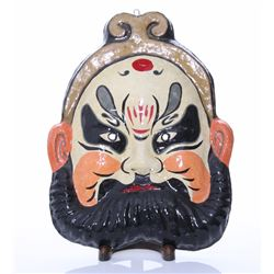 Vintage Chinese paper mache opera mask. Signed