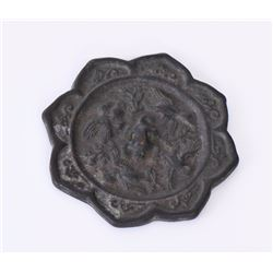 Antique Chinese Bronze Mirror, Tang Dynasty, W