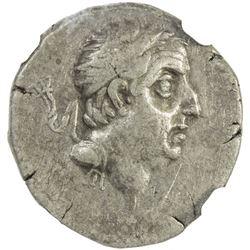 CAPPADOCIAN KINGDOM: Ariobarzanes I, Philoromaios, 95-63 BC, AR drachm, uncertain date. NGC VF