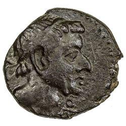 CHALKIS: Lysanius, 40-36 BC, AE 20mm (6.15g). VF