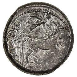 SYRACUSE: Gelon, 485-478 BC, AR tetradrachm (17.31g). VF