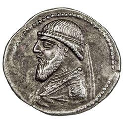 PARTHIAN KINGDOM: Mithradates II, c. 123-88 BC, AR drachm (3.91g). VF-EF