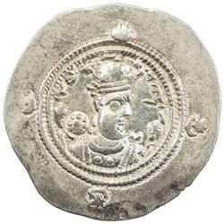 SASANIAN KINGDOM: Khusro II, 591-628, AR drachm (4.14g), AW (Ahwaz), year 1. EF