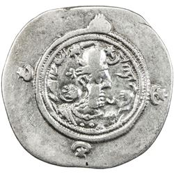 SASANIAN KINGDOM: Khusro II, 591-628, AR drachm (4.00g), WYHC (the Treasury mint), year 2. VF