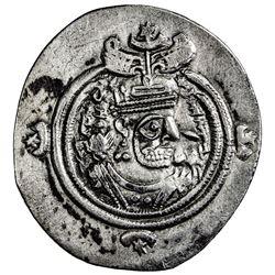 SASANIAN KINGDOM: Hormizd V, 631-632, AR drachm (3.44g), WYHC (the Treasury mint), year 2. VF