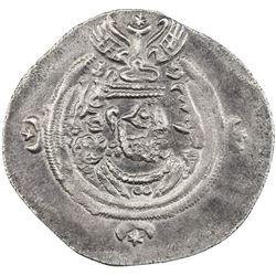 "SASANIAN KINGDOM: Yazdigerd III, 632-651, AR drachm (3.87g), GRM (""Warm"" Kirman), year 20. EF"