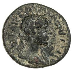 ROMAN EMPIRE: ILION: Hadrian, 117-138 AD, AE 21mm (5.16g). F