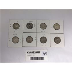 Eight Carded US Silver Quarter Dollars 1942-1964