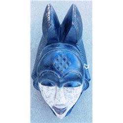 Old African Mask